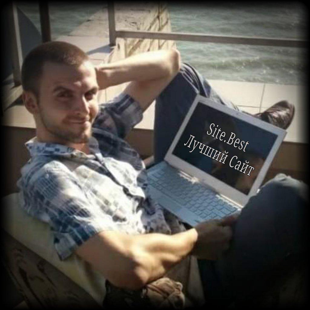 Алексей Королев - автор и разработчик лучших проектов в интернете