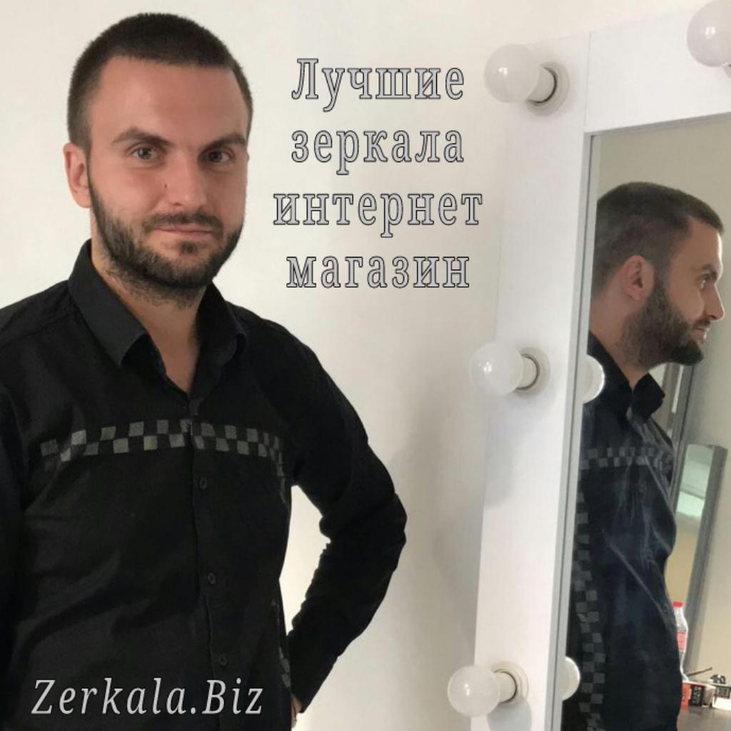 Лучшие зеркала